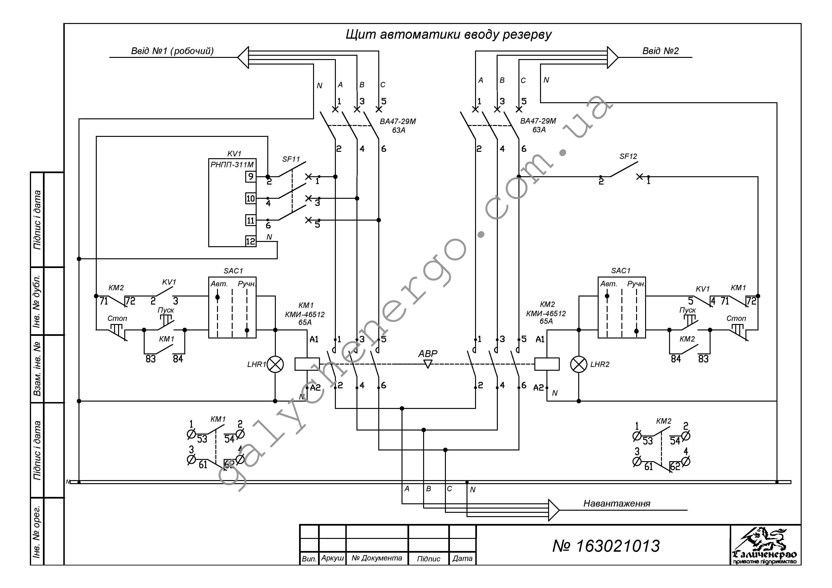Авр устройство и схема